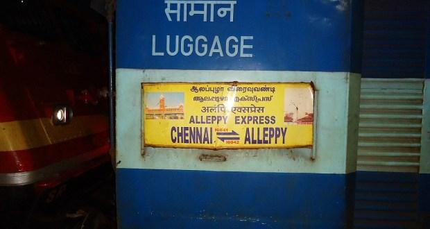 Name Board - 16041/42 Chennai - Alappuzha (Alleppey) - Chennai Express