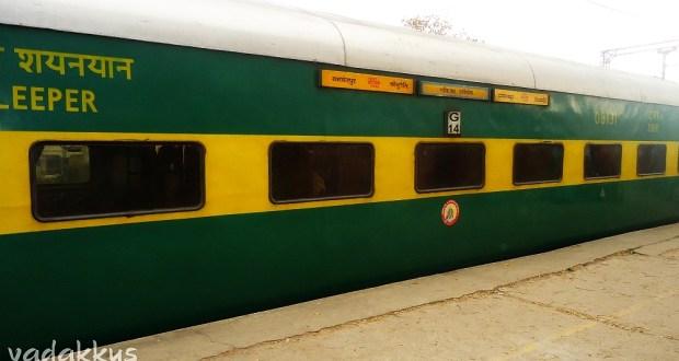 3 Tier AC Sleeper Coach of a Garib Rath Express Train