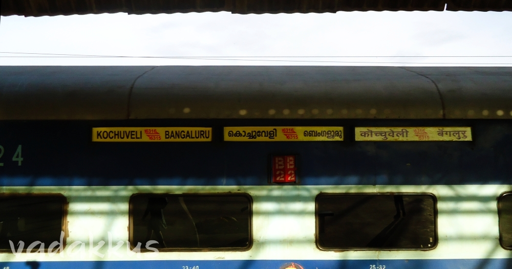 Name boards on the 3AC coach of the Bangalore Kochuveli Express