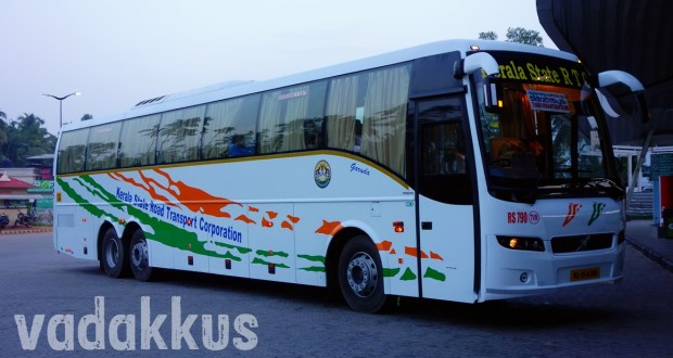 Photo of the Kerala KSRTC Volvo B9R at Vyttila Ernakulam