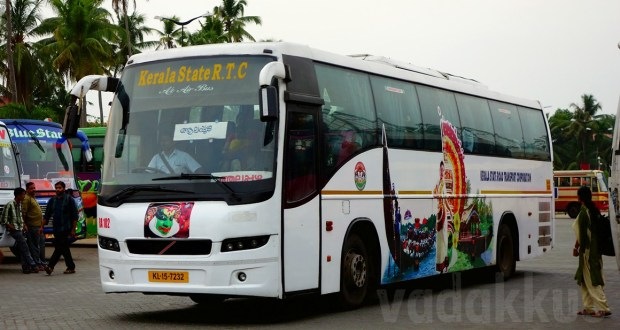 Rare Photo of RA102 Kerala KSRTC's old Volvo B7R now in Kerala Tourism's livery