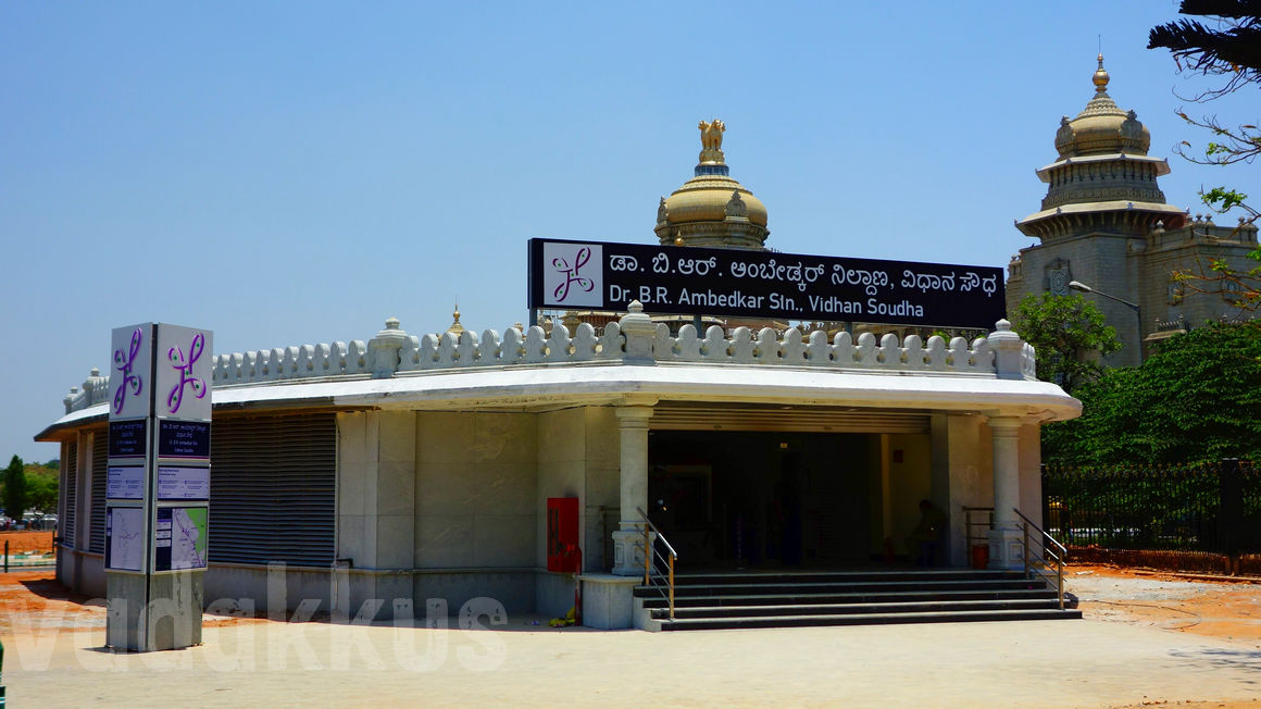 View of the entrance to the Dr BR Ambedkar Metro Station Vidhana Soudha from the Vidhana Soudha side