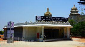 The Dr. B.R. Ambedkar Metro Station, Vidhana Soudha