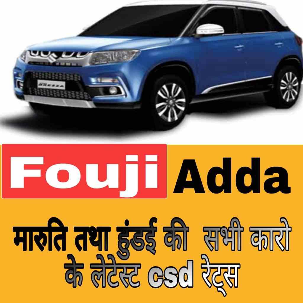 Latest Csd Canteen Car Price List 2019 Fouji Adda