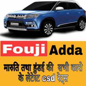 Latest CSD Canteen car price