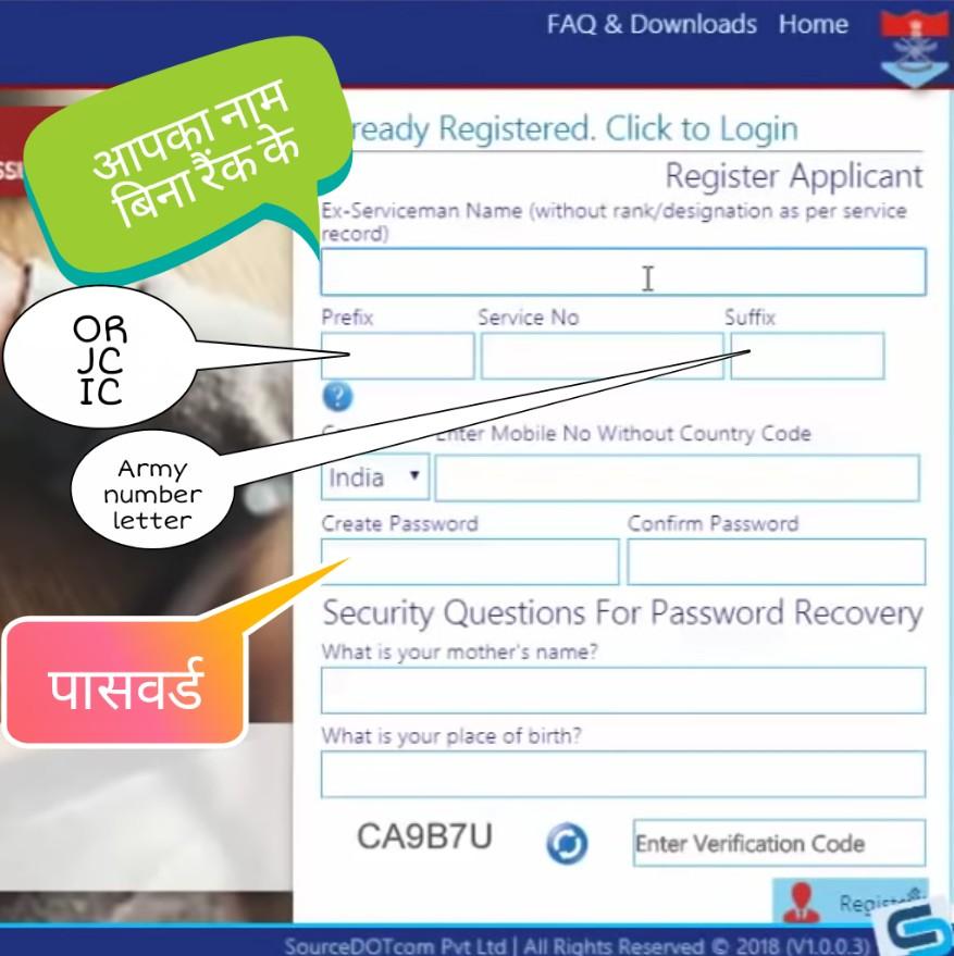 ECHS Online registration