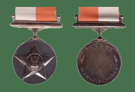 Gallantry awards Mahavir Chakar
