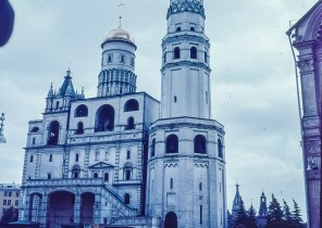 Images from Soviet Era Moscow - The Kremlin - 1957