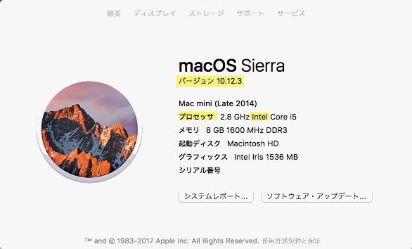 このMac イメージ