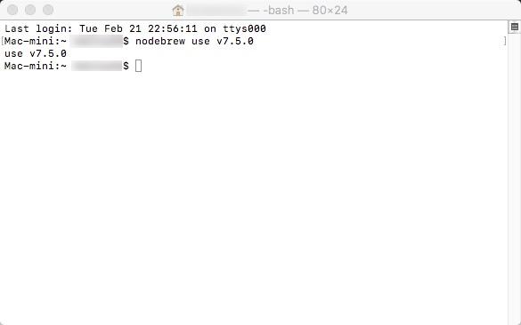 Node.js useのイメージです