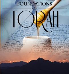 Foundations of Torah [ 3300 x 2550 Pixel ]