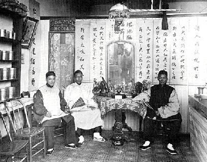 Image:chinatwn$chinese-medical-clinic-1890s.jpg