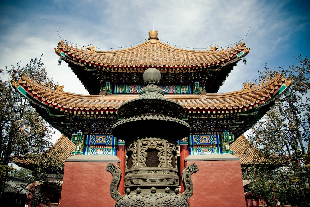 Image result for Yonghe Temple