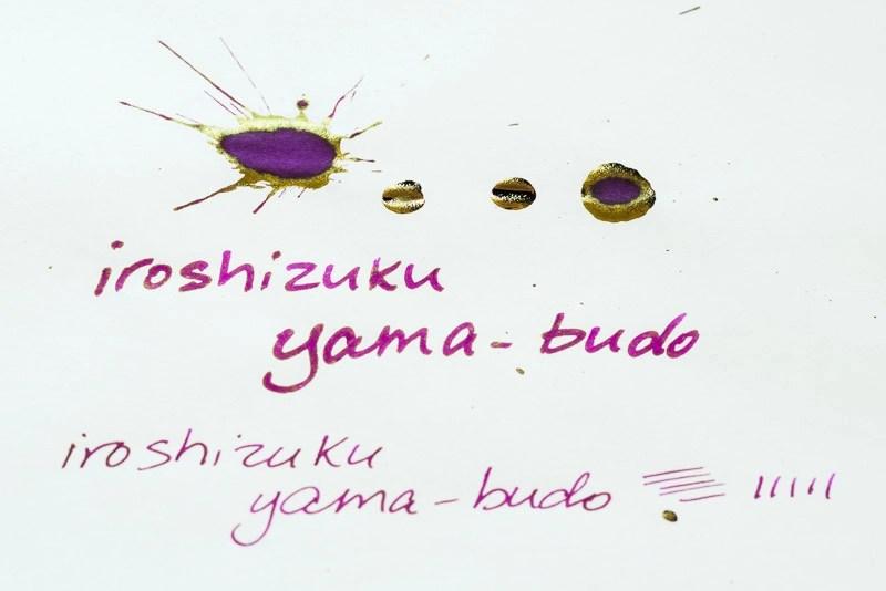 what is sheen iroshizuku yama-budo fountain pen ink tomoe river