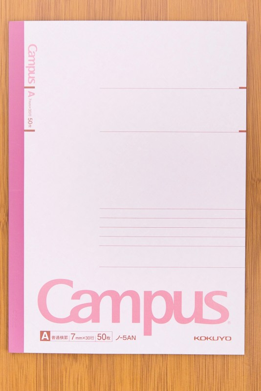 Kokuyo Campus Notebook Review cover
