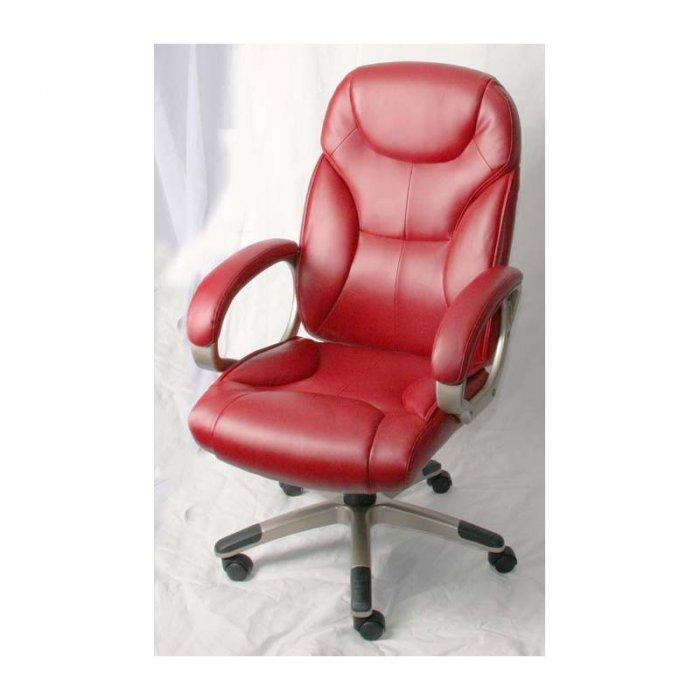 red office chair no wheels covered beach chairs modern for commercial use – furniture   founterior
