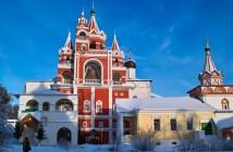 Чем знаменит Звенигород, Подмосковье, Россия