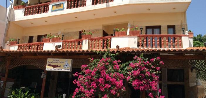 Отели Спили: Costas Inn