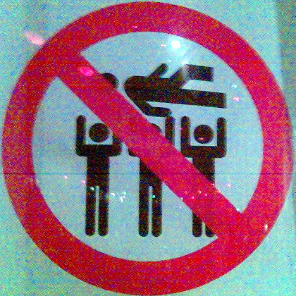 Sign at Brixton Academy