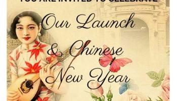 shikumen launch party