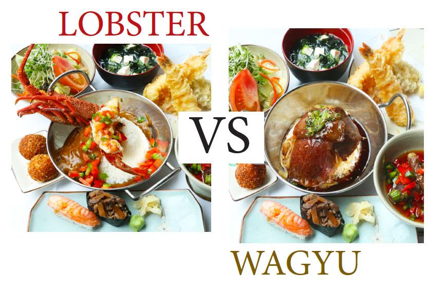 Lobster & Wagyu