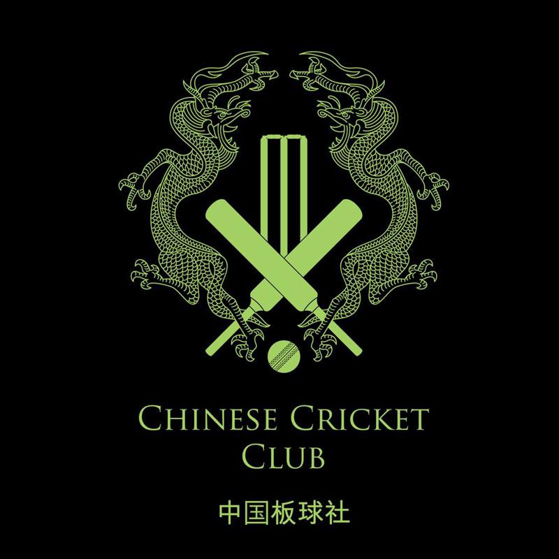 Chinese Cricket Club