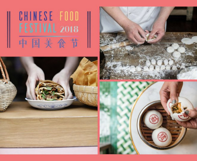 Chinese Food Festival 2018