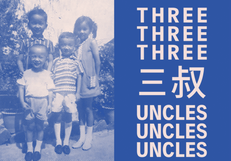 Three Uncles
