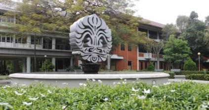 College university Indonesia