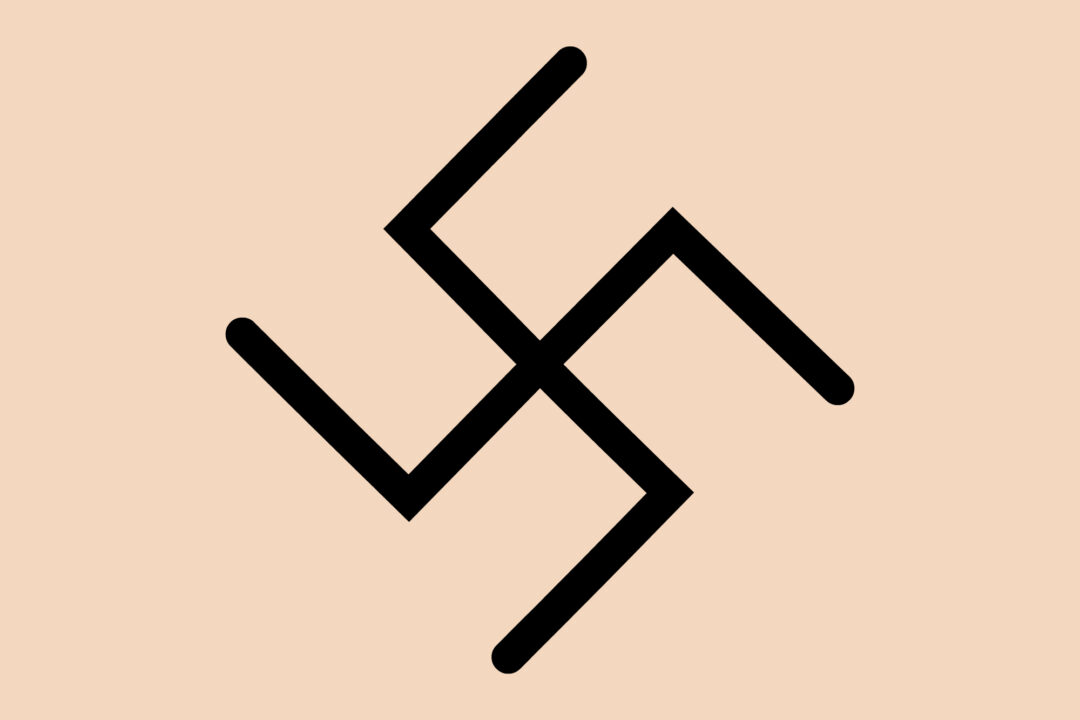swastika - About Us