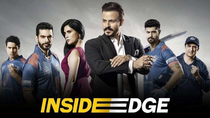 Inside Edge featured
