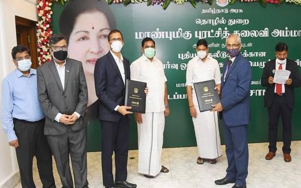 Tamil Nadu CM signs 14 MoUs: Worth ₹10,055 crore