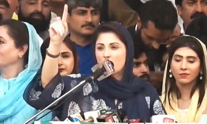Maryam Nawaz Sharif's fiery speech lands husband in jail