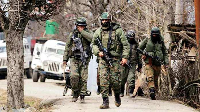 Four Suspected Terrorists