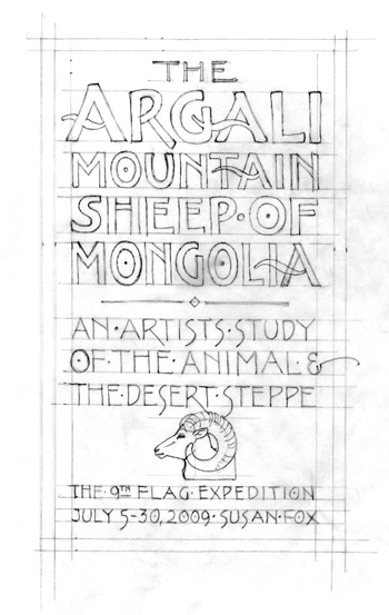 title-page-3
