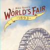 worlds-fair-thumb