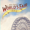 worlds-fair-thumb