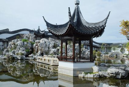 Heart of the Lake Pavilion, Dunedin Chinese Garden