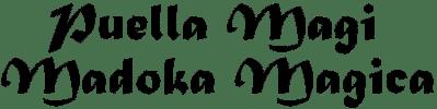 puella-magi-madoka-magica