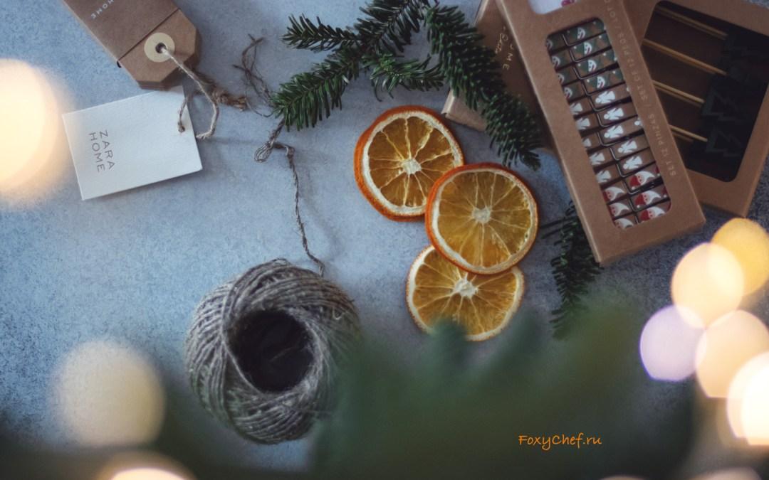 Как засушить апельсин для декора?