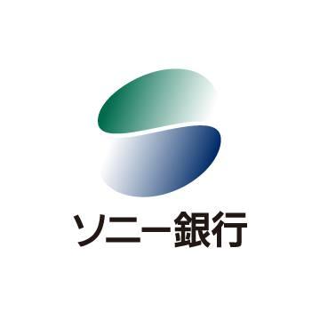 ソニー銀行 住宅ローン