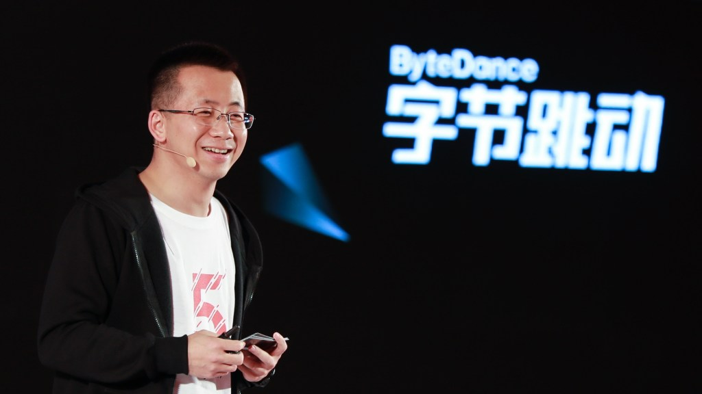 Zhang Yiming, fundador de ByteDance