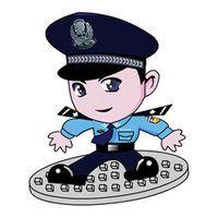 Chinesenetpolicecdt_1