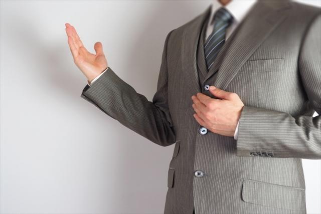 ファイナンシャルプランナーへ資産管理の悩みをお話し下さい~保険などのプランニングはお任せ~