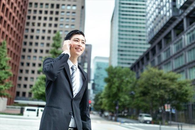 中京区で生命保険の見直しや加入の相談をするなら【FP京都】