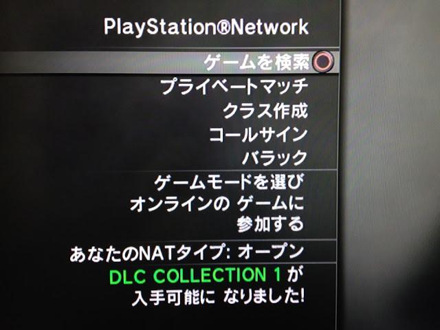 DLC COLLECTION 1