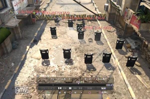 [BO2] これはずるい。Black Ops 2:アサルトシールド大量設置グリッチ