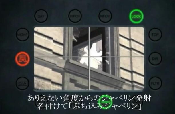 [MW3] ついに「ジャベリン男塾」Search & Destroy編が登場!これはヤバイ 9:45