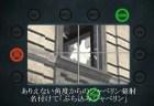 [MW3] 速報:CoD:MW3のファミコン版発売決定、スクリーンショット流出