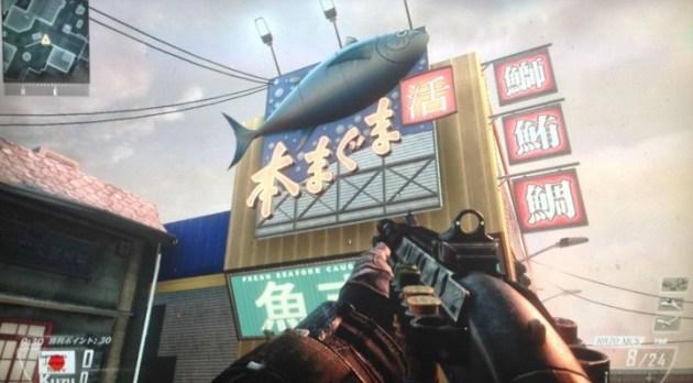CoDBO2:新マップ「マグマ」は福岡県北九州市マグマ町だった11